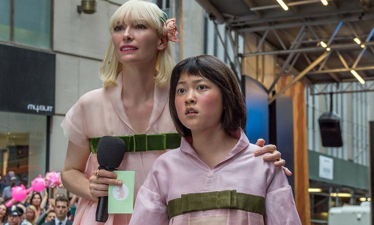 Trailer de Okja de Netflix