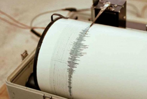 Sismo de magnitud 5.7 se siente en México