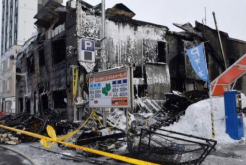 11 muertos por incendio en hogar para ancianos en Japón
