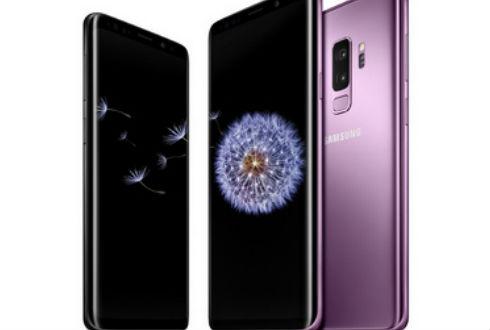 Nuevo Samsung Galaxy S9 en México