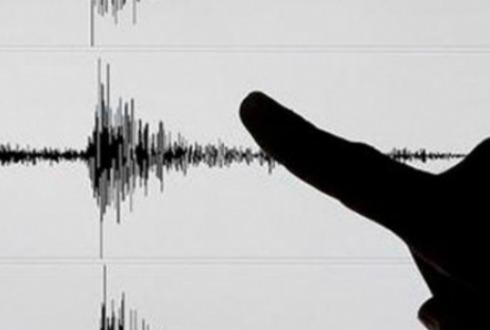Sismo de magnitud 6,8 sacude frontera entre Brasil y Perú